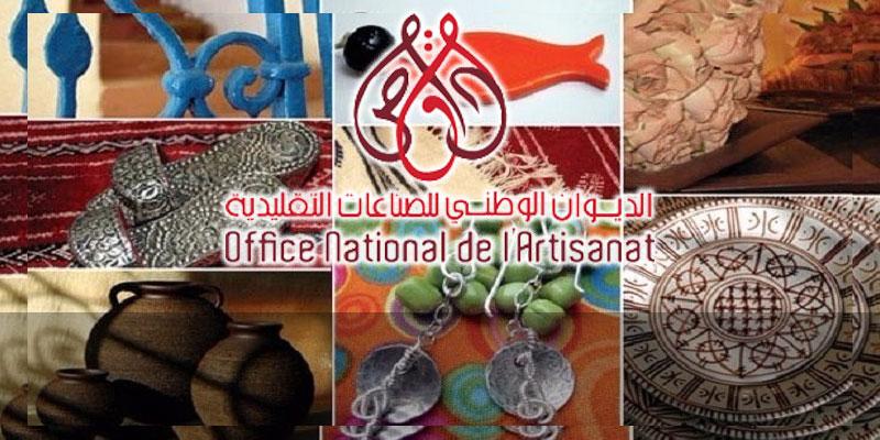 الأيام الترويجية للصناعات التقليدية بولايتي مدنين وتوزر من 4 إلى 9 نوفمبر