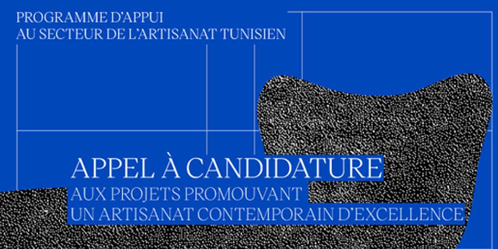 Appel à candidatures aux projets promouvant un artisanat contemporain d'excellence