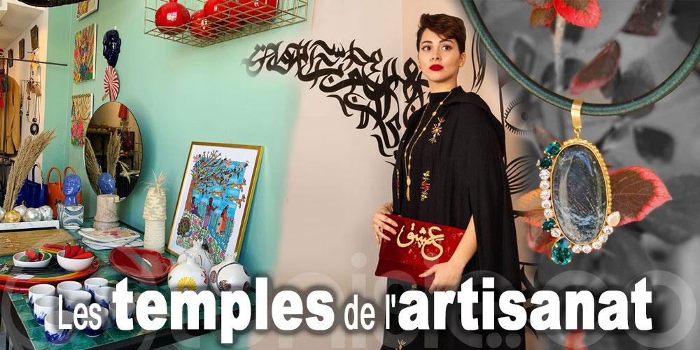8 Concept Stores incontournables à Tunis