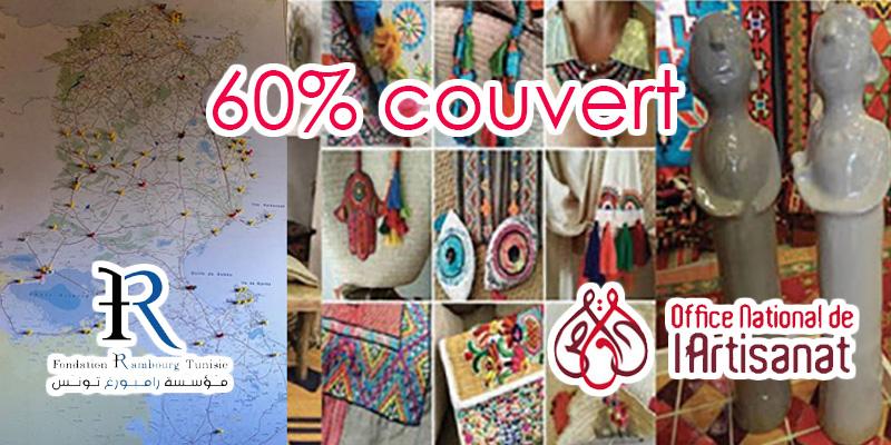 L'artisanat tunisien est finalement cartographié  !