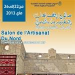 Le salon de l'artisanat du Nord : 1ère édition du 22 au 26 mai 2013 au Kef