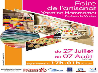 La Foire de l'artisanat de Yasmine Hammamet du 27 juillet au 7Aout 2018