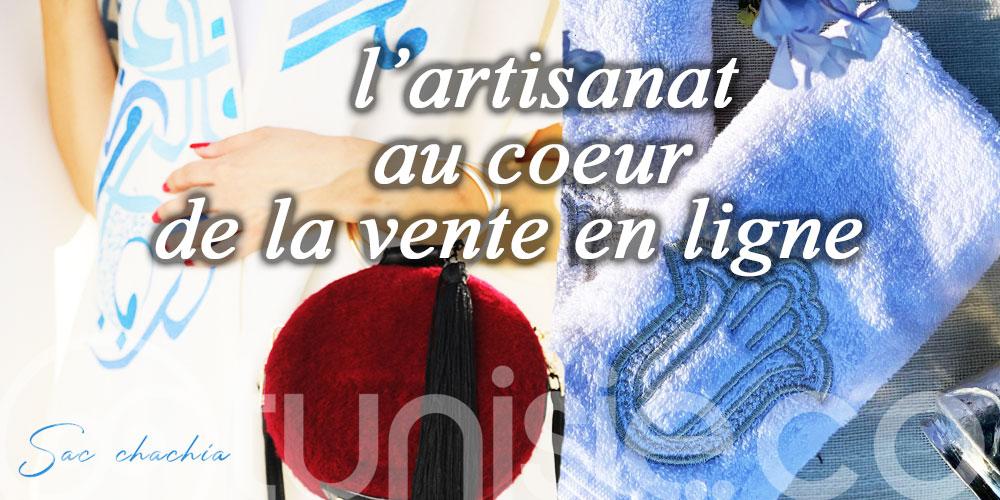 Où acheter de l'artisanat tunisien en ligne !