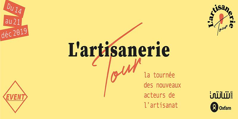 L'artisanerie Tour : Appel à candidatures