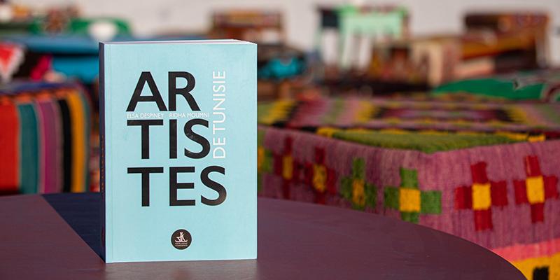 Lancement de l'ouvrage Artistes de Tunisie