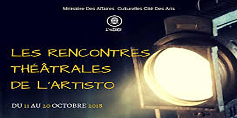 La cinquième édition des Rencontres Théâtrales De L'artisto
