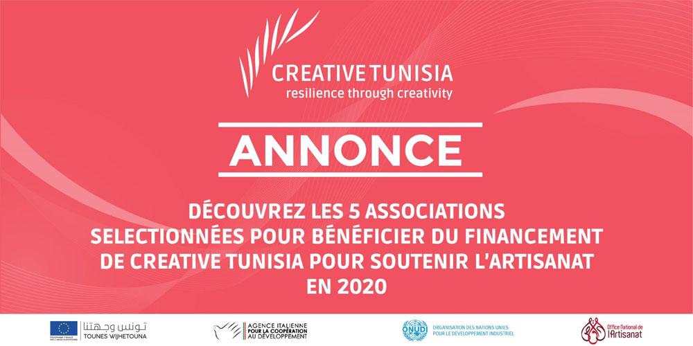 Découvrez les cinq associations sélectionnées pour bénéficier du financement de Creative Tunisia pour soutenir l'artisanat