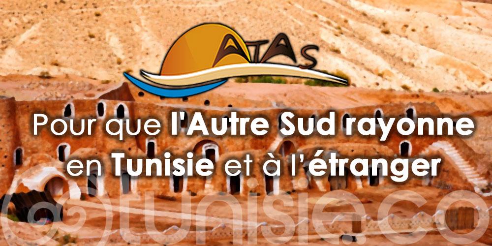 L'ATAS: Pour que l'Autre Sud rayonne en Tunisie et à l'étranger