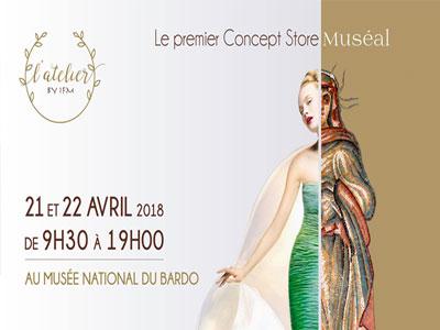 La 1ère édition de '' L'Atelier '' les 21 et 22 Avril au Musée National du Bardo