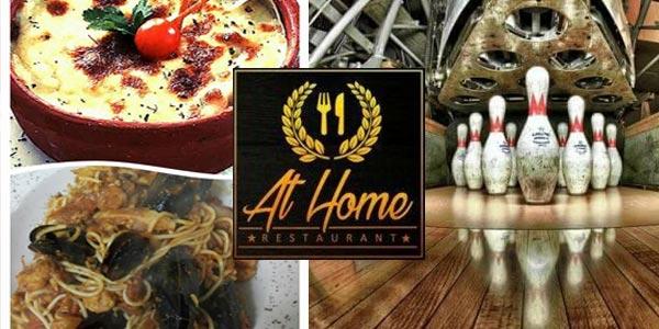 At Home Restaurant : Quand Bowling s'accorde avec plats délicieux