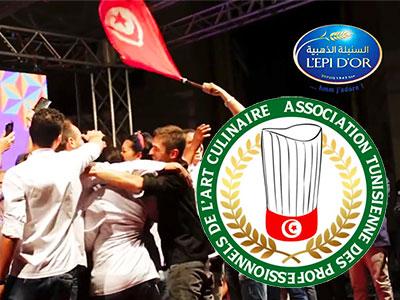 En vidéo : L'ATPAC derrière un Championnat du monde de Couscous mérité