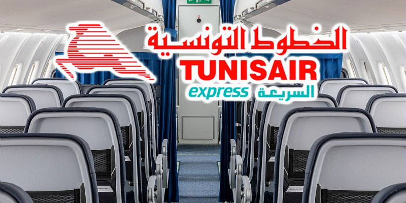 Tunisair Express confirme l'achat des trois ATR 72-600