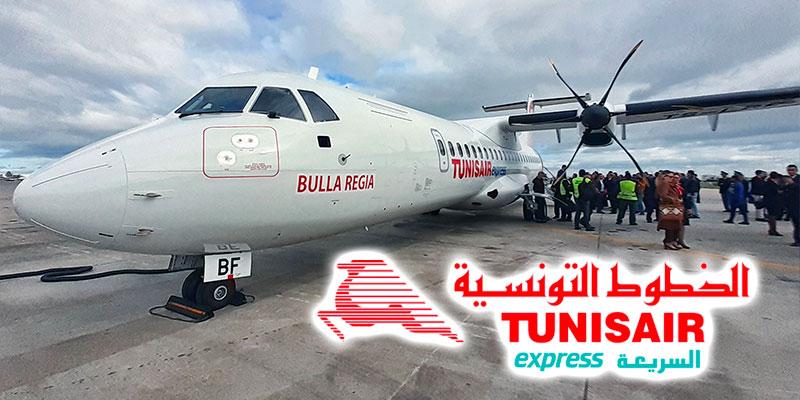 En photos : Découvrez l'intérieur du nouvel ATR de Tunisair Express