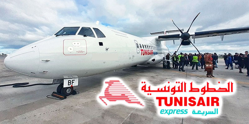 Le 2ème avion ATR 72-600 de Tunisair Express arrive enfin