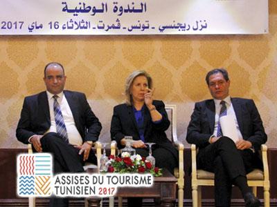 En vidéos : Les assises Nationales du Tourisme Tunisien ou le débat de tous les espoirs