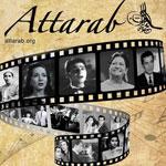 Soirée d'inauguration du Festival de la Médina avec le groupe ATTARAB le 20 juin au Théâtre municipal
