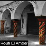 Rouh El Amber - Souk El Attarine : Exposition à la Médina de Tunis à partir du 18 mai 2013