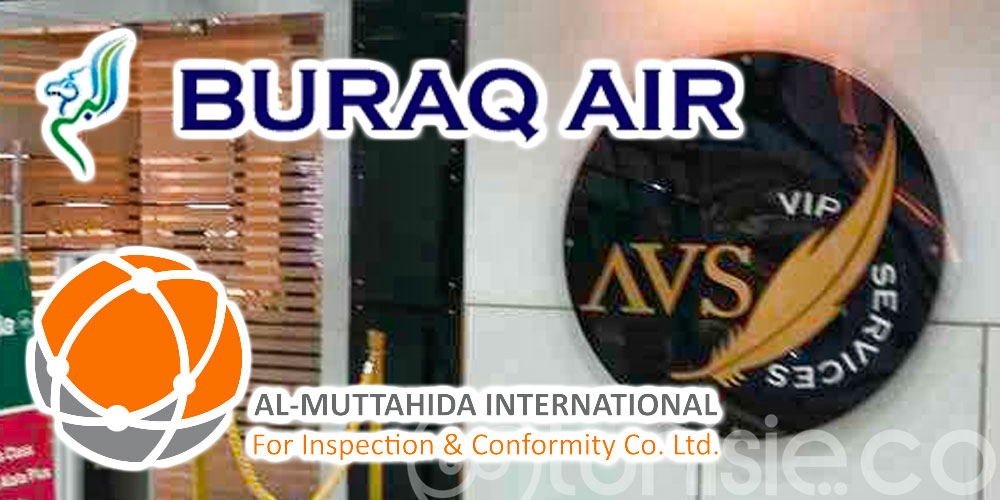 Buraq Air et Al Muttahida rachètent Airport Vip Aviation AVS