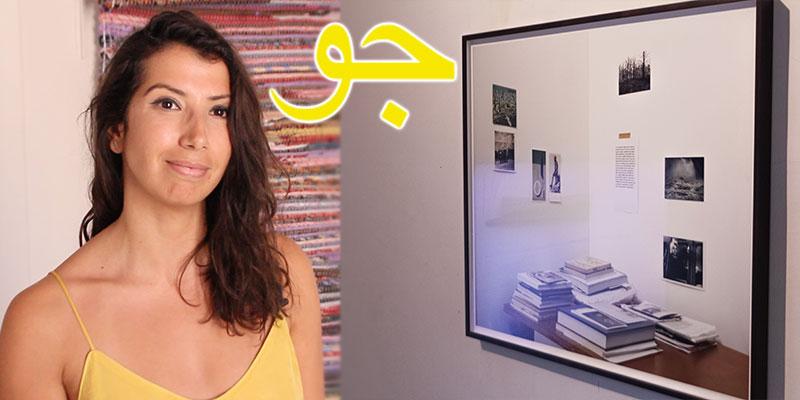En vidéo : Aziza Harmel la Maitresse de l'Air à Jaou