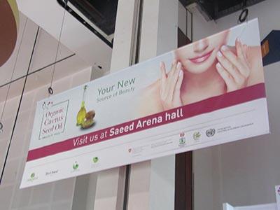 Une première : L'huile de figue de barbarie biologique de Tunisie au salon BeautyworldDubai