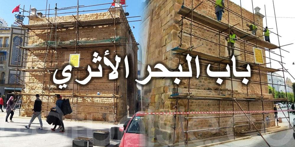 مشروع ترميم وتهذيب ''باب البحر الأثري'' بمدينة تونس العتيقة