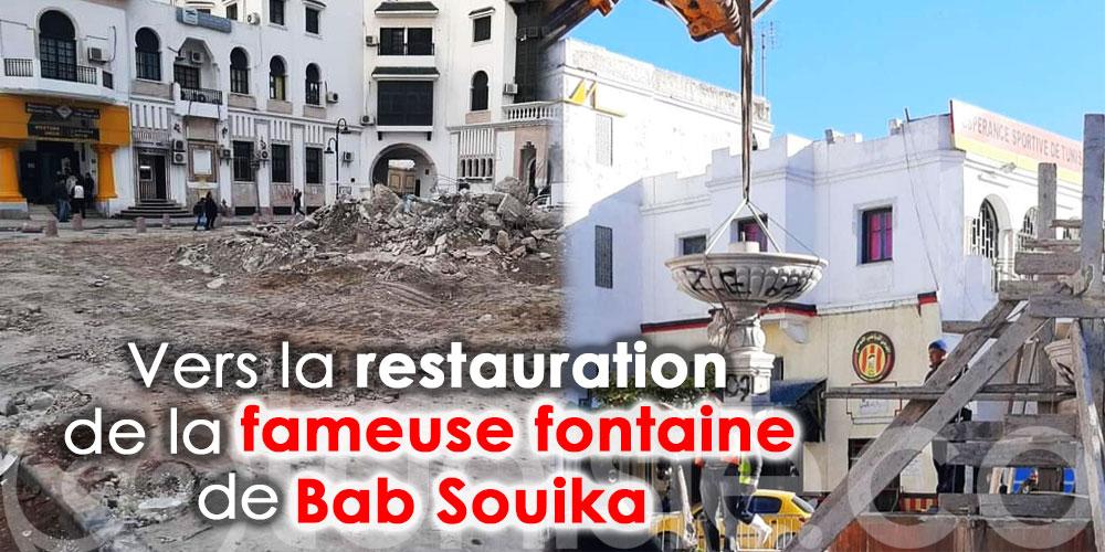 Vers la restauration de la fameuse fontaine de Bab Souika