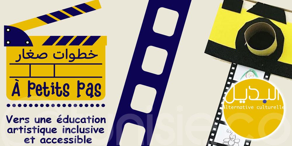 Découvrez 'À petits pas', le nouveau projet de médiation culturelle d'Al Badil