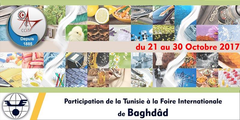 Bientôt, la Tunisie présente à la Foire internationale de Bagdad