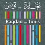 Bagdad...Tunis : un voyage entre deux nations sans visa, le 3 mai à la Galerie Kalysté