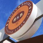 Bagels & Bakery fait peau neuve !