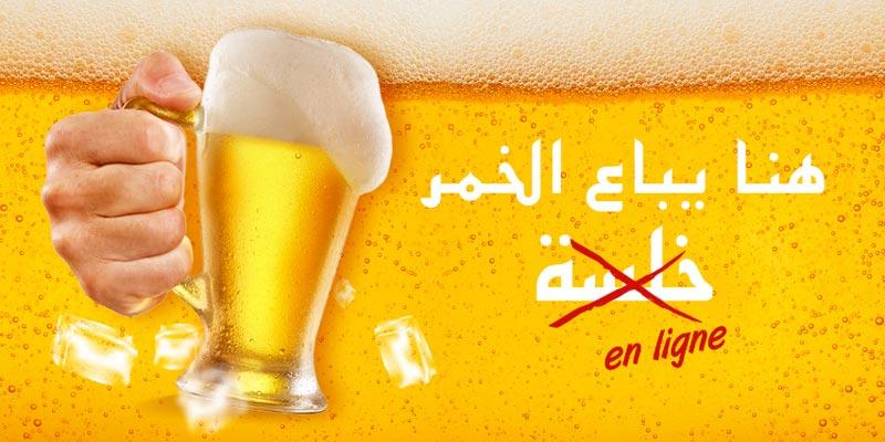 Acheter des bières ou du vin en ligne, c'est désormais possible !