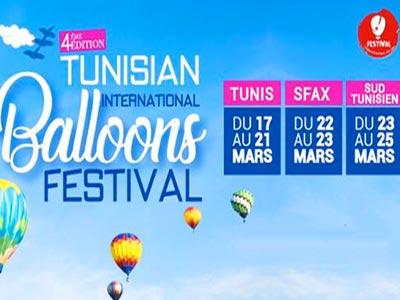 La 4ème édition du festival international des ballons en Tunisie du 17 au 25 mars