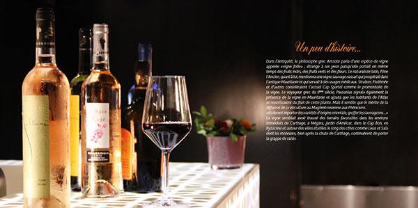 WINE BAR by e'SKIFA, le nouveau bar de Dar el Marsa