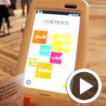 En vidéos : Lancement du guide de visite numérique du Musée du Bardo avec Orange