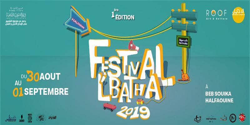 Qu'est ce que le festival LBATHA à la médina de Tunis