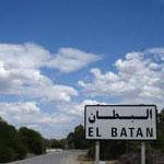 El Batan
