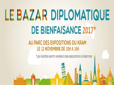 Le Bazar diplomatique de retour le 19 novembre 2017
