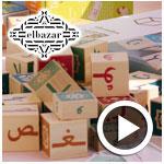 En vidéo : 1ère édition d'Elbazar des mamans au Cogite Coworking Space