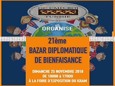 La 21ème édition du Bazar diplomatique le 25 novembre