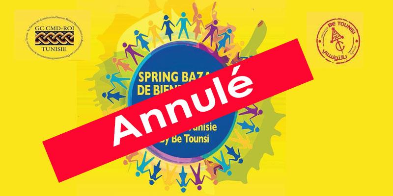 Prévu 15 mars, le Bazar diplomatique est annulé