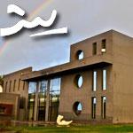 B'chira Art Center lance un appel à participation pour les jeunes artistes tunisiens