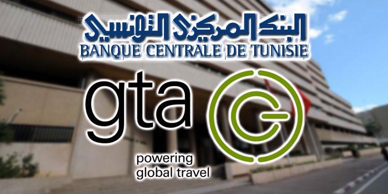 A cause de la Banque Centrale, les tunisiens auront du mal à réserver les hôtels à l'étranger