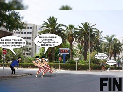 La bande dessinée s'amuse dans les rues tunisienne : Par Hamide eddine Bouali