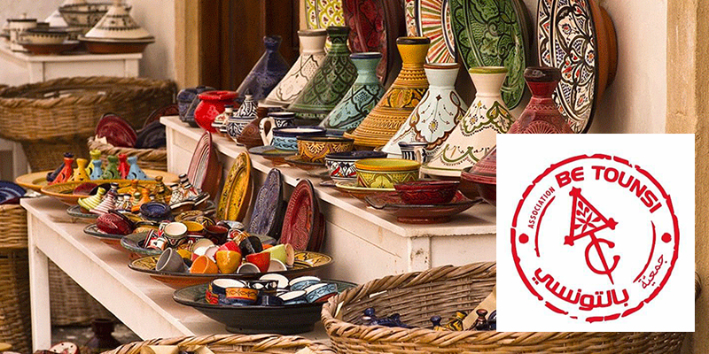 L'artisanat part à la conquête digitale des marchés européens avec Be Tounsi