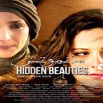 'Beautés cachées' de Nouri Bouzid, au Festival du cinéma africain de Vérone 2013