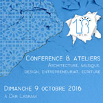Beb 18 : Journée dédiée au patrimoine le 9 Octobre à Dar Lasram