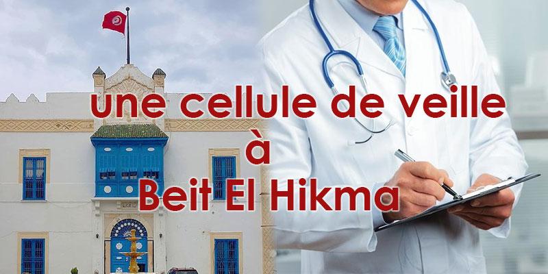 Une cellule de veille est mise en place à Beit El Hikma