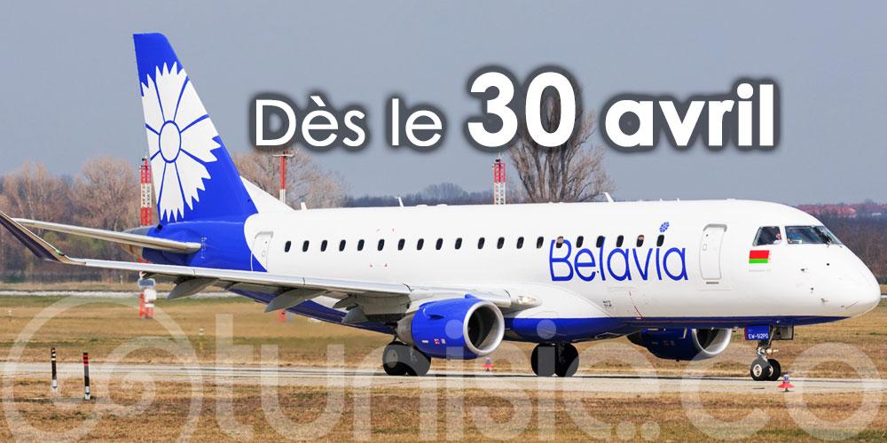 Des vols charters de Belavia sur la Tunisie, dès le 30 avril
