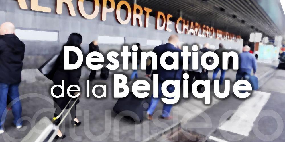 Tunisair : Formulaire à remplir pour les voyageurs à destination de la Belgique
