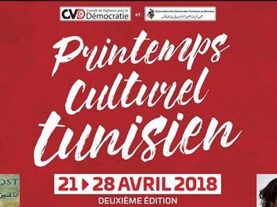 Programme de la 2e édition du Printemps Culturel Tunisien en Belgique du 21 au 28 avril
